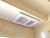 浴室換気乾燥暖房機取替工事